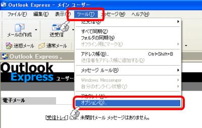 mail_backup2