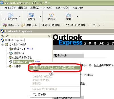 mail設定画像④