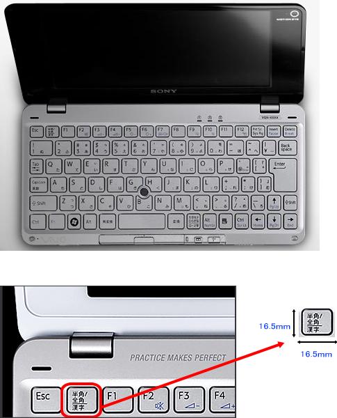 type_pのキーボード